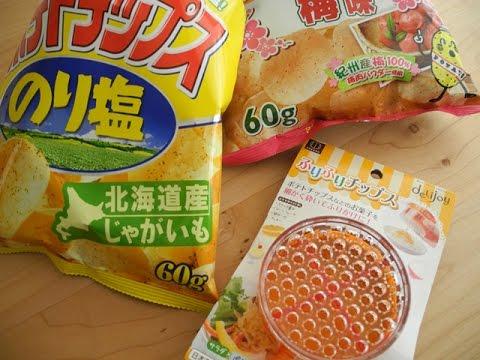 100円の「ポテトチップふりかけ」 Sprinkle potato chips!