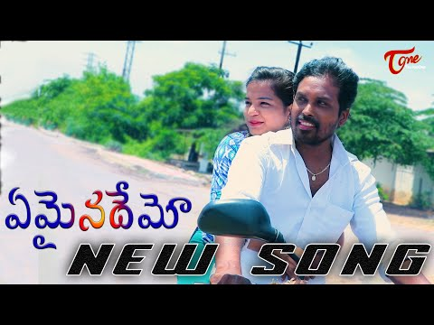 Yemainademo | New Telugu Video Song 2020 | by Ravi Sukhi | TeluguOne Music