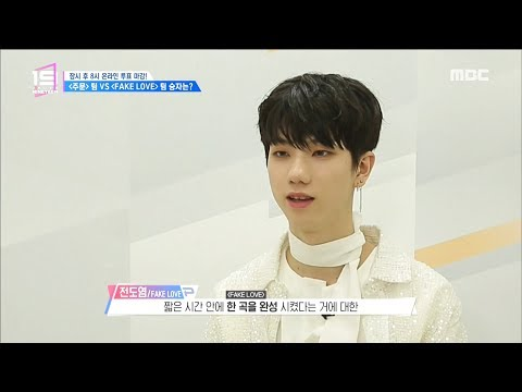 [HOT] The FAKE LOVE Team Wins First Round  ,언더 나인틴 20190112 - Thời lượng: 2:50.
