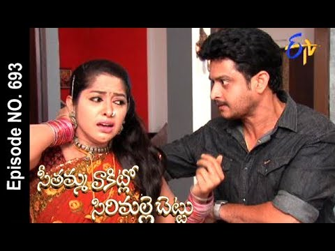 Seethamma Vakitlo Sirimalle Chettu | 22nd November 2017 | Full Episode No 693