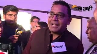 Paytm और Big Basket के संस्थापकों ने बताया तरक्की का राज, Prabhasakshi की विशेष रिपोर्ट