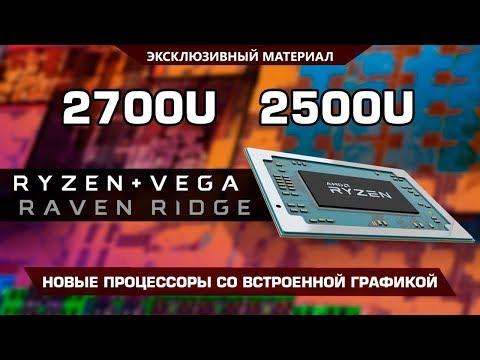 AMD Ryzen 5 1400 ПРОТИВ Intel i5 7400 - ЧТО ВЫБР… видео
