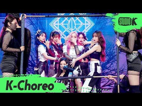 [K-Choreo 6K] 드림캐쳐 직캠 'BOCA' (DREAMCATCHER Choreography) l @MusicBank 200828