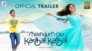 Meendum Oru Kadhal Kadhai movie songs lyrics