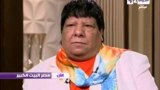 """مصر البيت الكبير - ضيف اللقاء الفنان """" شعبولا """" وتفاصيل مرضه و أغنيتة الجديدة للمشير السيسي"""