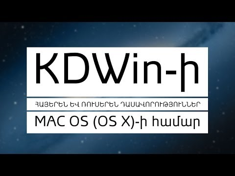 Kdwin For Android