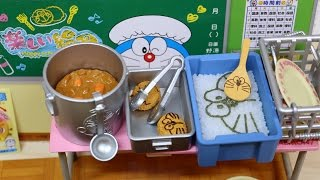 Video Doraemon Happy School Lunch Re-MeNT MP3, 3GP, MP4, WEBM, AVI, FLV Juni 2018