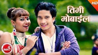 Timi Mobile - Balu BC & Sushila Gaire Banjade | Ft.Govinda & Tika