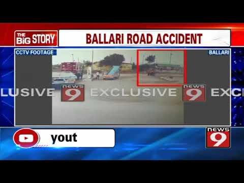 CCTV captures Ballari road accident