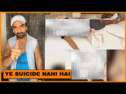 Ajaz Khan ANGRY 😡 Reaction On Sushant Singh Rajput Death - HUNGAMA