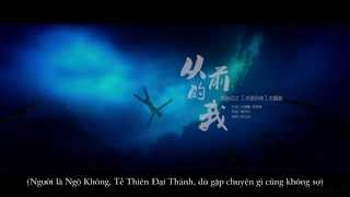 Nonton  Vietsub  Monkey King  Hero Is Back 2015 Ost        I Th  Nh Tr    V    Film Subtitle Indonesia Streaming Movie Download