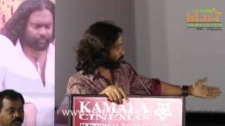 Sarithiram Pesu Audio Launch Part 2