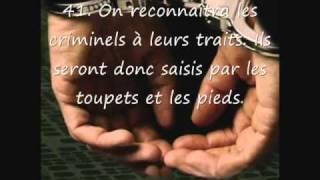 Coran Sourate Ar-Rahman (Le Tout Misericordieux)  Par Adel Al Kalbani