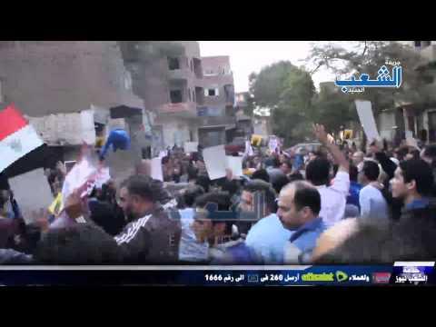 """وقفة حاشدة أمام منزل """"خطاب محمود"""" شهيد """"مطار إمبابة"""""""