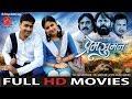 Prem Suman - प्रेम सुमन | CG Film - Full Movie