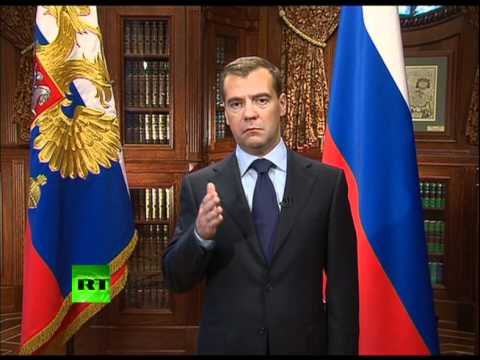 Медведев о ПРО и ракетах Искандер