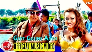 Geet Gaune Aayo - Milan Lama & Bhumika Giri   Ft.Rashmi Tamang