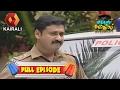 Kudumba Police  8th February 2017  Episode 54