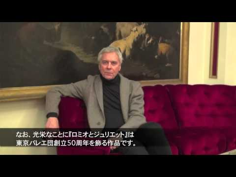 Special Message from John Neumeier for THE TOKYO BALLET