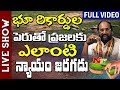 Telangana Congress Leaders Sensational Comments on TRS Party