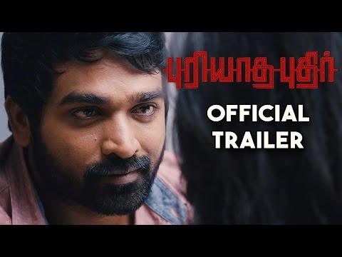 Puriyaatha Puthir Movie Trailer - Vijay Sethupathi, Gayathrie