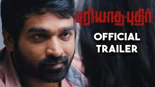 Puriyaatha Puthir – Official Trailer