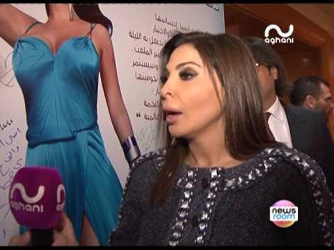 إليسا تفقد شعورها على أحد المراسلين بسبب وائل كافوري