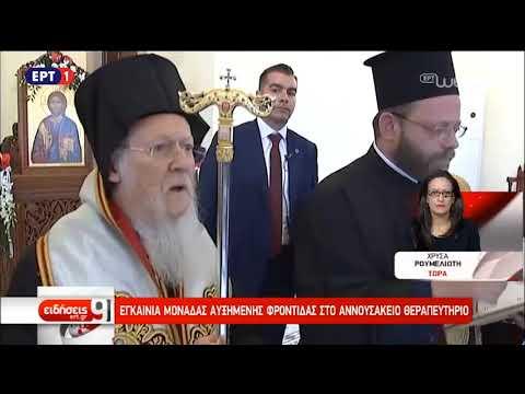 Π. Παυλόπουλος: Να υπερασπιστούμε το κοινωνικό κράτος | ΕΡΤ