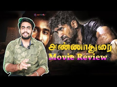 Annadurai Movie Review