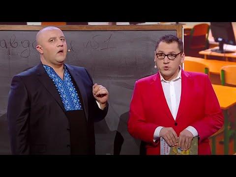 Украинский язык для чиновников   Дизель Шоу (видео)