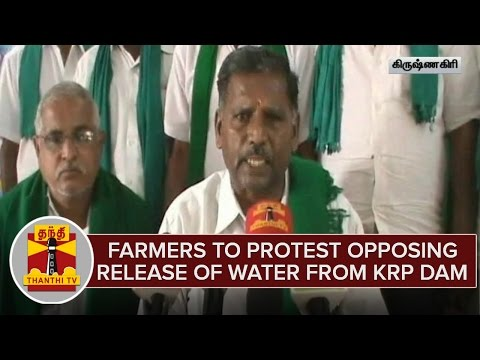 Krishnagiri-Farmers-To-Protest-on-April-12-Opposing-Release-Of-Water-From-KRP-Dam
