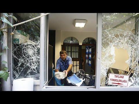 Τουρκία: Επεισόδια στο προξενείο της Ταϊλάνδης