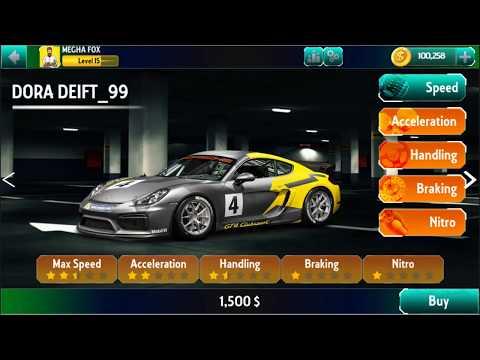 Racing Game Graphics CxS (GUI Skin 6)