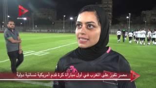 مصر تفوز على المغرب في أول مباراة كرة قدم أمريكية نسائية دولية