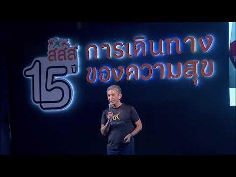 thaihealth Thaihealth`s Talk ทนงศักดิ์ ศุภทรัพย์