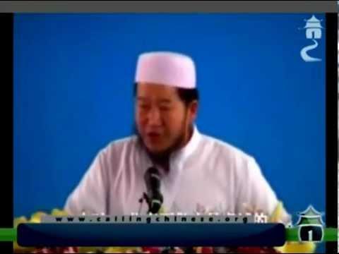 虔诚在伊斯兰功课中的重要性