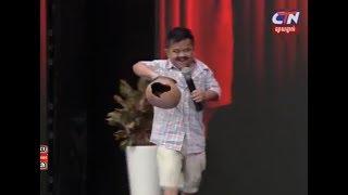 Khmer Comedy - រឿង៖ ម៉ែកូ កូនកា