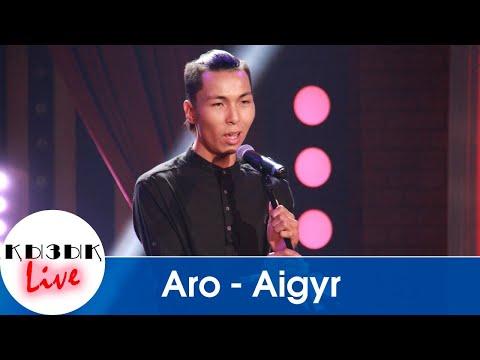 ARO - Aigyr - Толық Интервью ҚызықLive