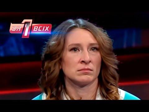 Патологический ревнивец или коварный изменщик — Один за всех — 18.03.2018 - DomaVideo.Ru