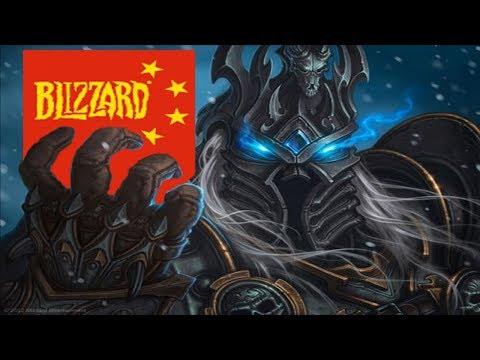Blizzard Censorship.