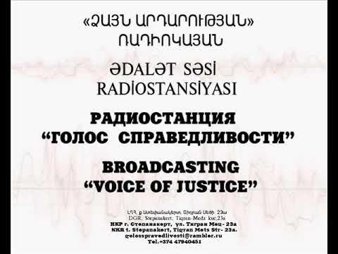 Голос справедливости 17.04.2018 - DomaVideo.Ru