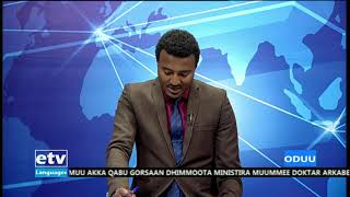 Afaan Oromoo,Business News 26/03/2012 |etv