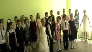 МОУ СОШ № 18, г. Ставрополь