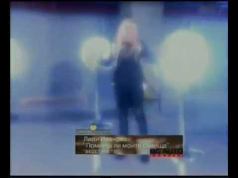Video ЛИЛИ ИВАНОВА: ЗА ТЕБЕ БЯХ / LILI IVANOVA: I WAS FOR YOU (Music Video) download in MP3, 3GP, MP4, WEBM, AVI, FLV January 2017
