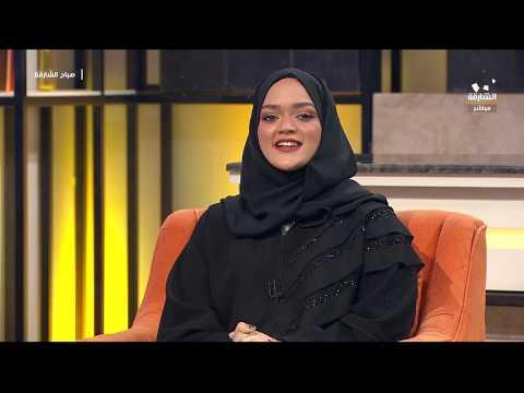 3adfdaa4a صباح الشارقة برنامج صباح الشارقة - مؤسسة فن .. الفن الإعلامي للأطفال و  الناشئة