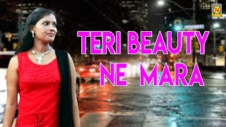 Latest Haryanvi Songs | Teri Beauty Ne Mara | Pankaj Sharma | Haryanavi Songs 2019 | Trimurti