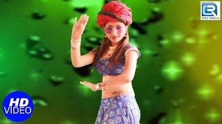 शादी के सीजन मे DJ पर आग लगा देने वाला सांग | इस गाने को जरूर से जरूर सुनना | Hit Rajasthani DJ Song
