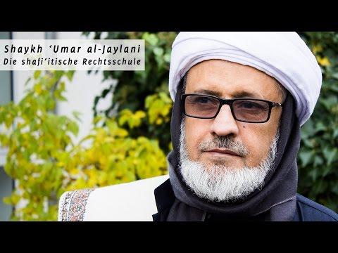 Die shafi'itische Rechtsschule   Sayyid 'Umar al Jaylani