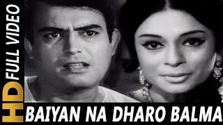 Video Baiyan Na Dharo O Balma | Lata Mangeshkar | Dastak 1970 Songs | Sanjeev Kumar, Rehana Sultan MP3, 3GP, MP4, WEBM, AVI, FLV Agustus 2018