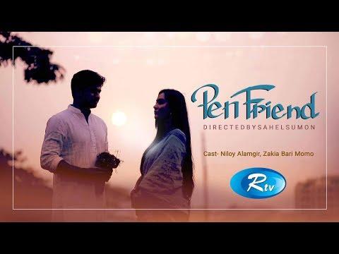 Pen Friend | Niloy | Momo | Bangla Natok | Rtv (видео)